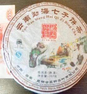 Чай Пуэр 357 гр.