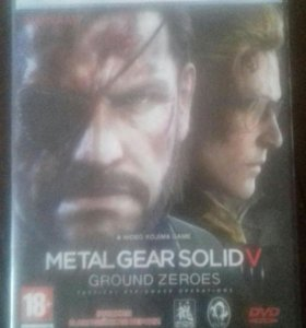 Metal Gear Solil V