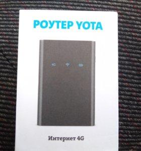 Роутер Yota 4G