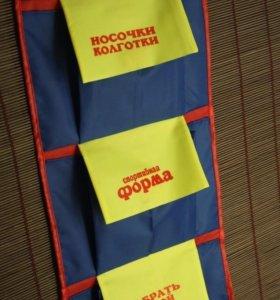 органайзер с кармашками на шкафчик в ДС