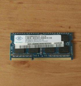 Оперативка DDR3