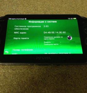 Sony PSVita 3G, Обмен