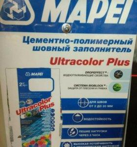 Затирка для плитки Мапей 2кг