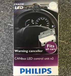Обманки для светодиодных ламп.