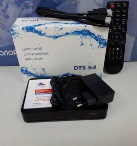 Триколор ТВ цифровой спутниковый приёмник DTS-54