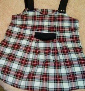 Халат и кофта для беременных,50 размер