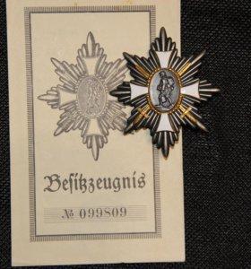 Немецкий полевой почетный знак с документом