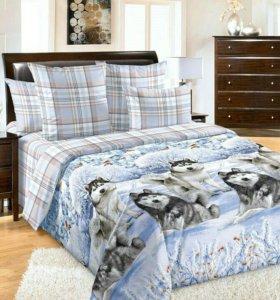 Комплект постельного белья Хаски 2 спальное