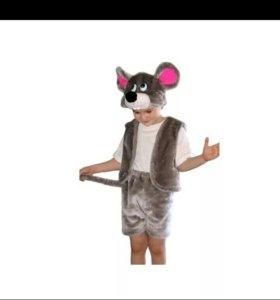 Костюм мышонка