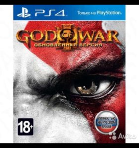 Игра на PS4 God of War 3