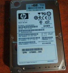 Hdd 146gb (серверный)HP. 10000об/м.