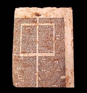Лист из Библии 15 века, 1480 год, Средневековье
