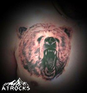 Tattoo AtRocks
