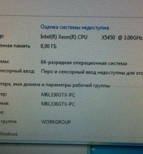 Intel 4 х 3 Ггц, 8 Гб озу, видеокарта 1 Гб