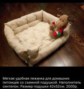 Лежанка для собачек и кошечек