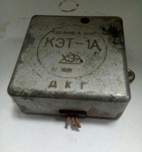 КЭТ - 1А