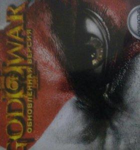 God of War обновленная версия