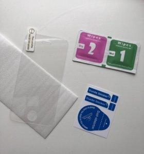 Стекло защитное для айфона 4 и 4s
