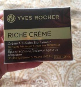 Благотворный дневной крем от морщин Yves Rocher