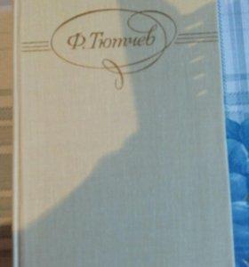 Тютчев- сочинения в 2-х томах