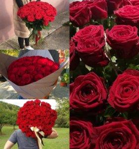 Розы оптом гранник гран при ред наоми