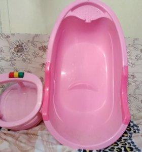 Детская ванночка и сидение для купания