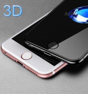 Защитные стекла 3D на IPhone