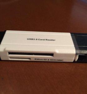USB3.0 SD/microSD card reader новый