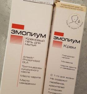 Эмолиум