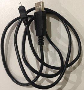 Кабель USB 4pin