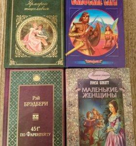 Новые книги и блокноты (цена в описании)