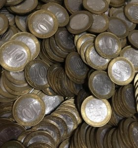 Монеты юбилейные 10р.Елец
