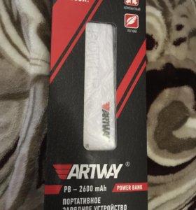 ArtWay Power Bank 2600mAh