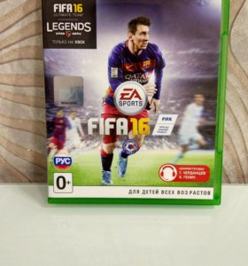 FiFa 2016 на Xbox