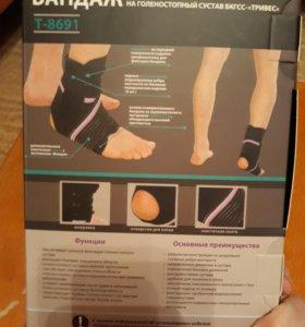 Артес на голеноступный сустав