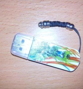 8gb/32gb USB flash drive