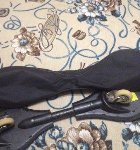 Двух колёсный скейт
