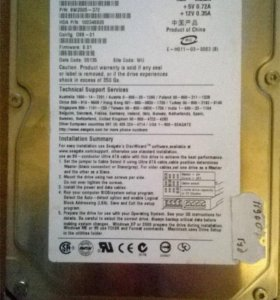 Жесткий диск на 40 Гбайт