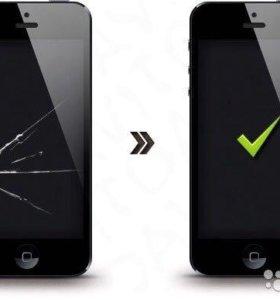 Дисплей для IPhone 5S с заменой