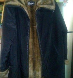Куртка на холодную осень и раннюю весну