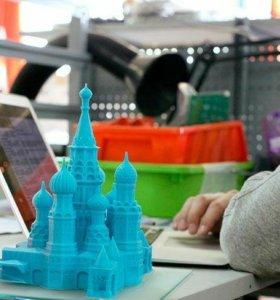 3Д моделирование 3Д печать 3Д сканирование