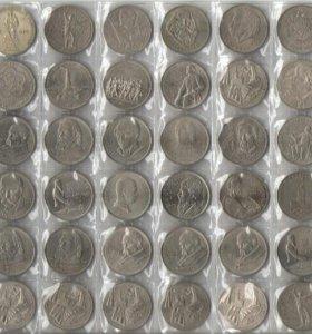 Советские монеты и значки