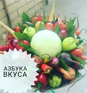 Фруктово-ягодные и овощные букеты