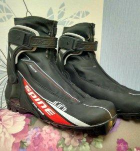 Ботинки лыжные Spine Polaris 45 р-р