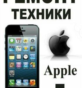 Ремонт Apple iPhone iPad iPod