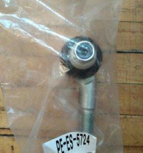 Шаровый шарнир новый, покупала для Пежо--207