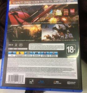 Battlefield 1 для PS4 небольшой торг