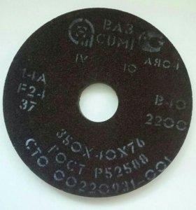Круг абразивный 350х40х76