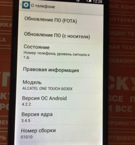 Alcatel one touch 6030x