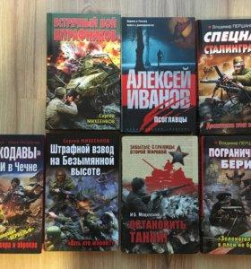 Книги по 100-150₽